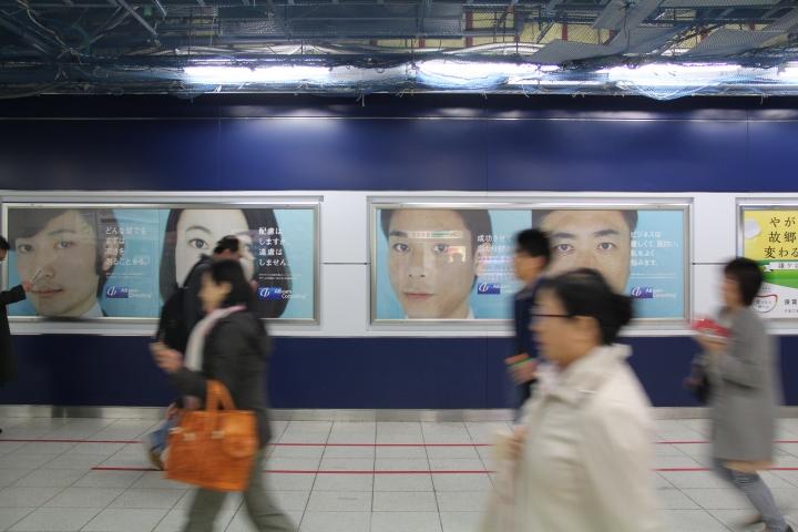東京駅構内のABeamのOOH 4連