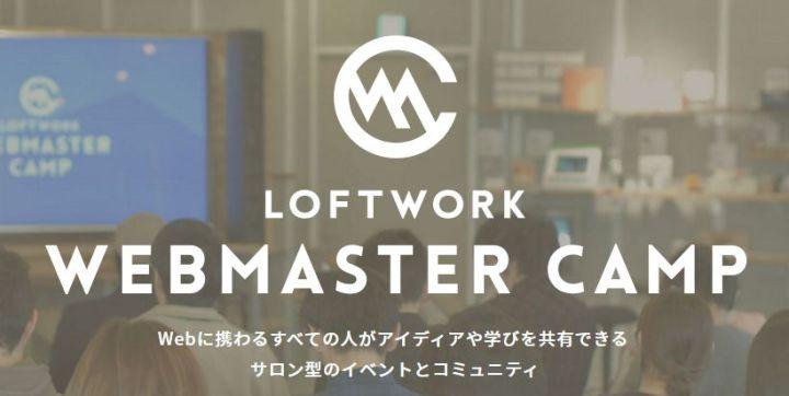 WMC@Loftwork