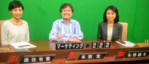 マーケティングライブの収録シーン 左から徳住キャスター、私、KDDI 矢野さん