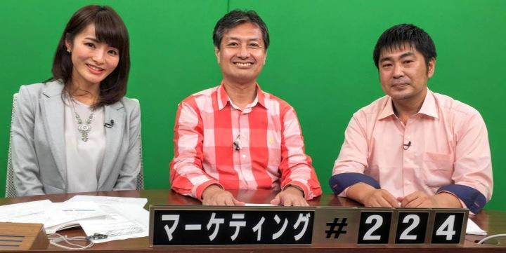 左から、キャスターの福山 知沙さん、私、ビデオ・リサーチ 澤井 喜代司さん