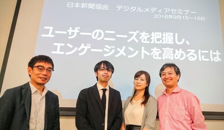 左から鈴木さん、奈良岡さん、今田さん、私。