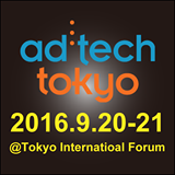 ad tech tokyo 2016