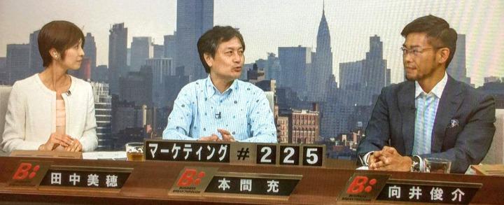 右からキャスターの田中美穂さん、私、そしてApp Annieの向井さん