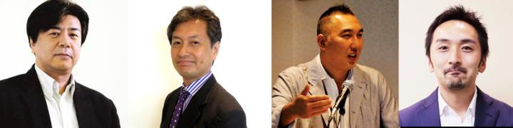「日本のマーケティングテクノロジーランドスケープ 2016年版」公開記念セミナー
