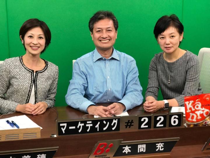 左からキャスターの田中さん、本間、カンロ 内山さん