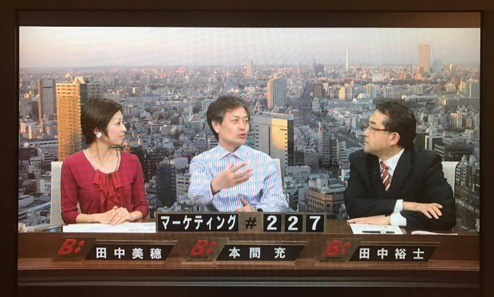 左から、キャスターの田中さん、私(本間)、文藝春秋の田中さん