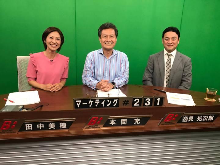 右から、逸見 光太郎さん、私、キャスターの田中さん