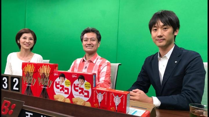 右から江崎グリコ・玉井さん、私、キャスターの田中さん