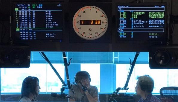 番組On Air中