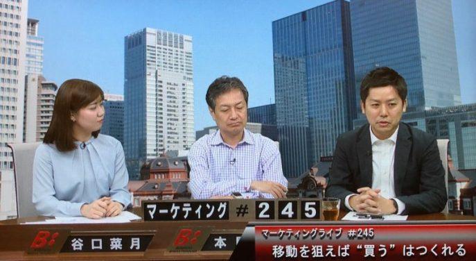右から、中里 栄悠さん、私、キャスターの谷口 菜月さん
